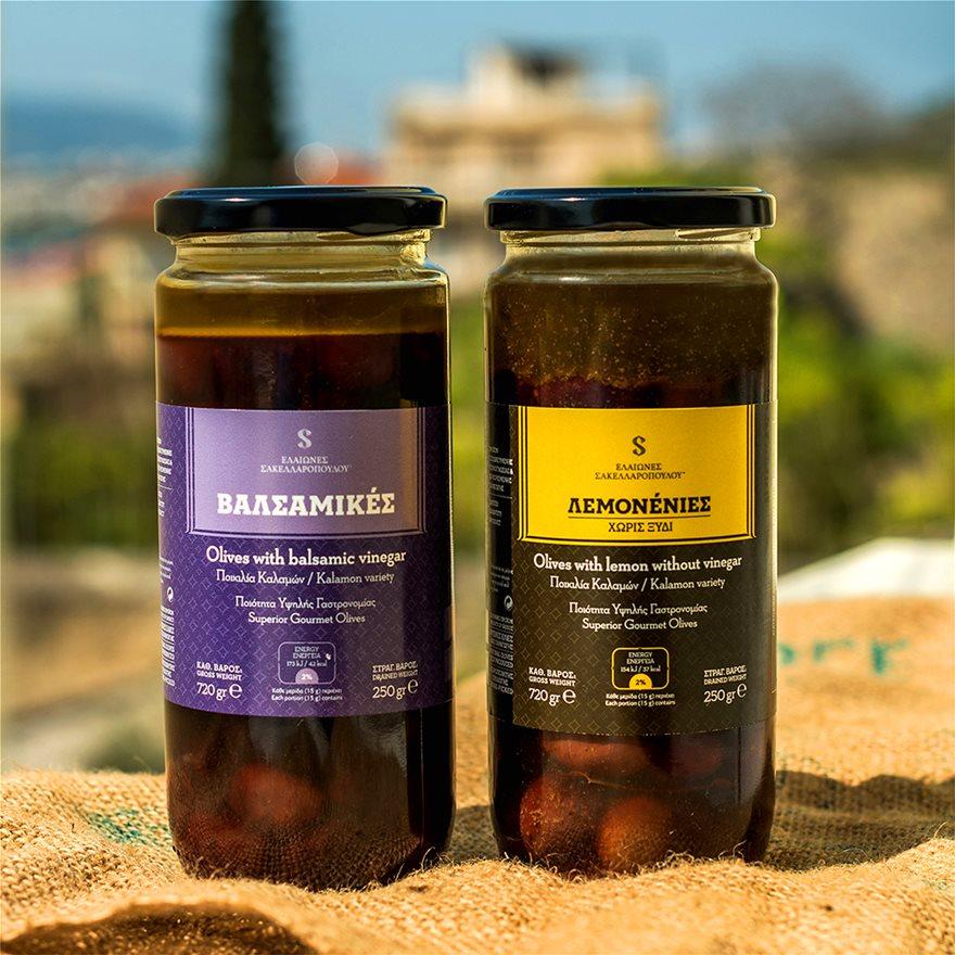 valsamikes olives polyphenols kalamata arstoleo hydroxytyrosol