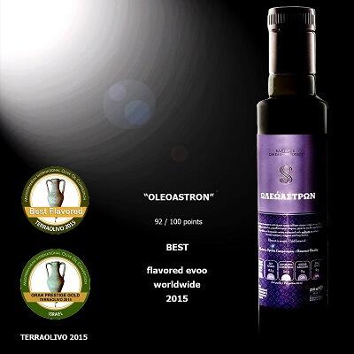 OLEOASTRON 2015 BEST BOTTLE flavored evoo αρωματικό ελαιόλαδο