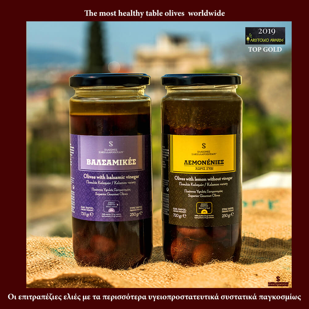 BALSAMIKES LEMONENIES olives high phenolic 2019