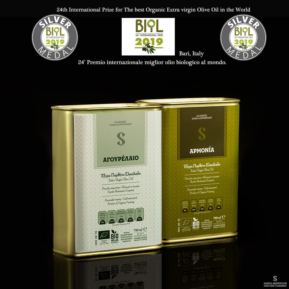 BIOL 2019 award olive oil silver international