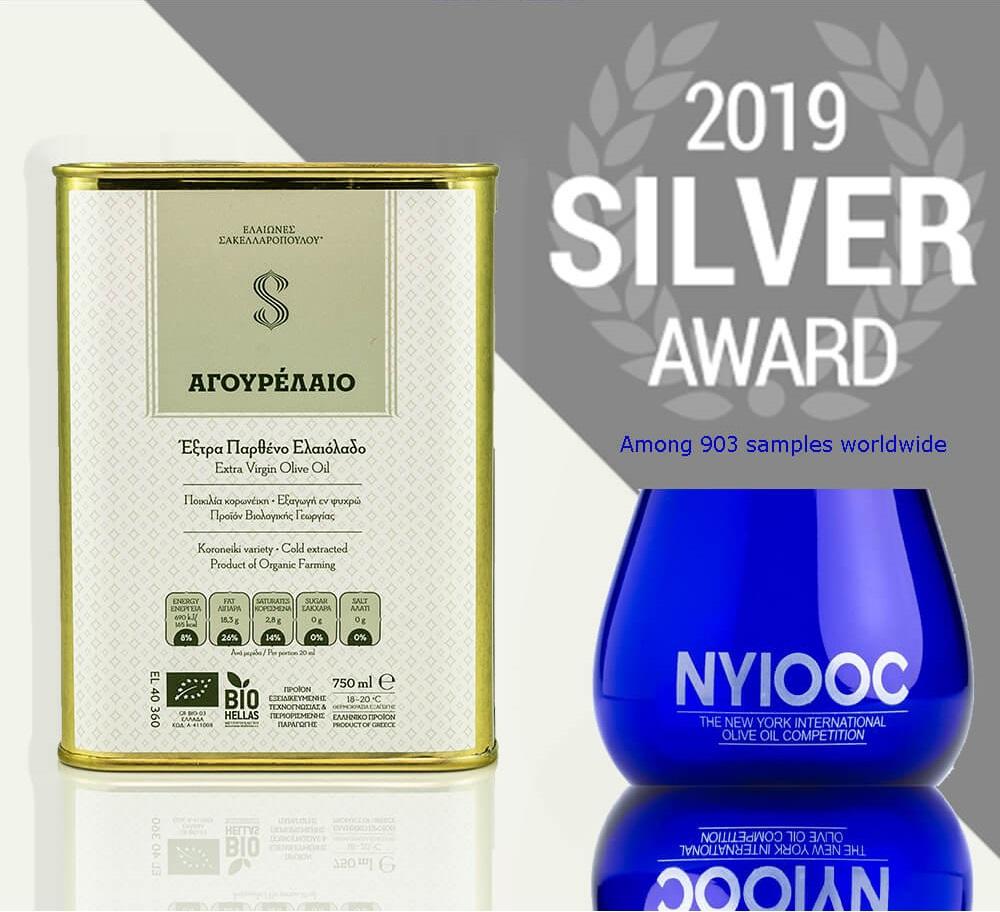 nyiooc 2019 silver award olive oil organic agourelaio sakellaropoulos