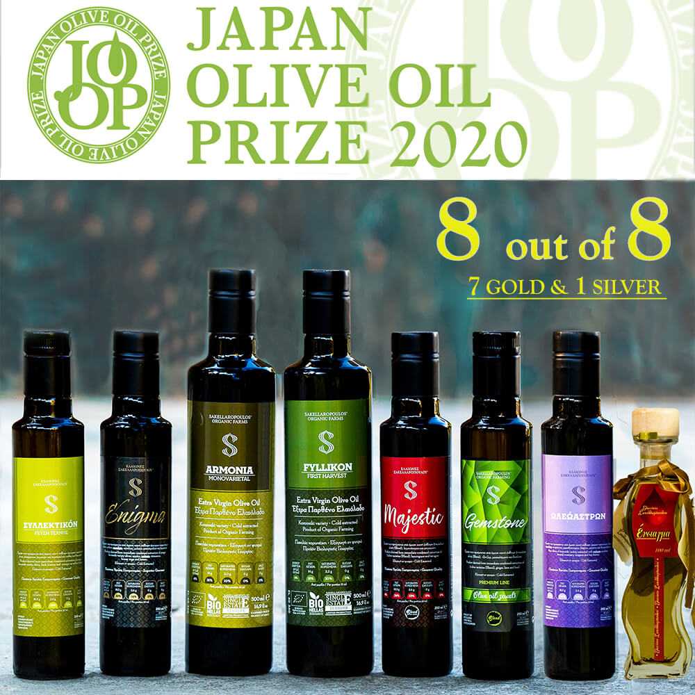 joop japan olive oil prize βραβεία διεθνή σακελλαρόπουλος ελαιόλαδο