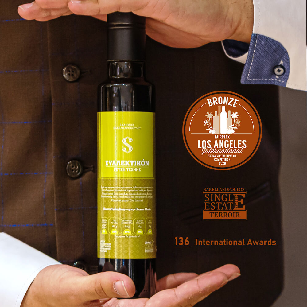 SYLLEKTIKON Los angeles international olive oil competition 2020 award