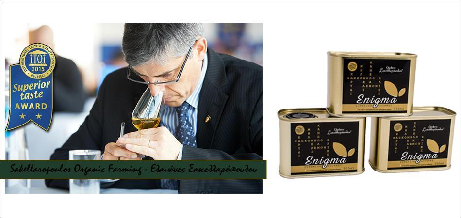 fb enigma superior award 2 fb