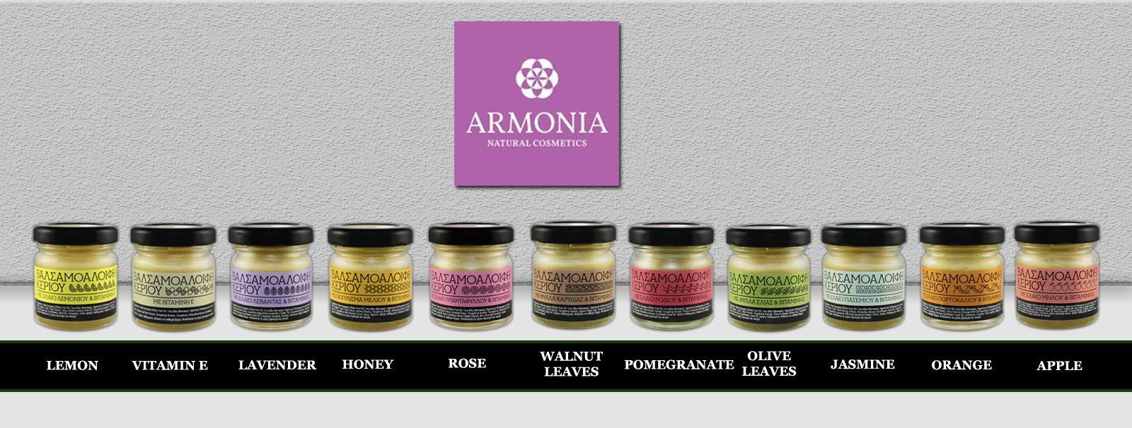 Natural Cosmetics St. John's Wort Oil Wax Creams Balm Organic Olive Oil