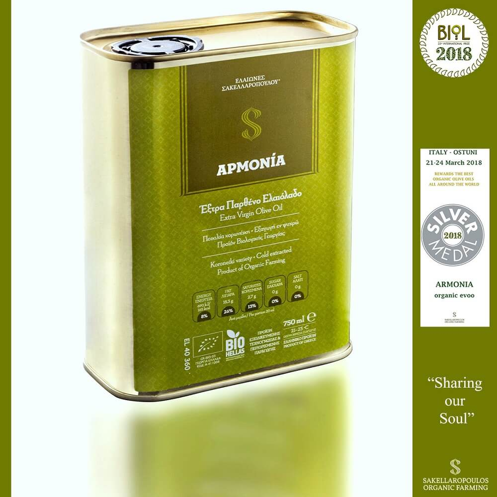 armonia organic olive oil evoo cold extracted