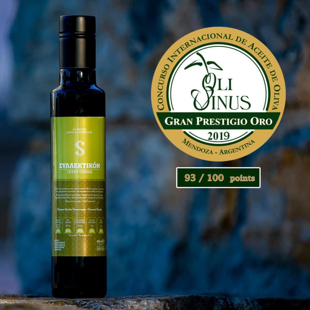 syllektikon gourmer flavored olive oil evoo premium