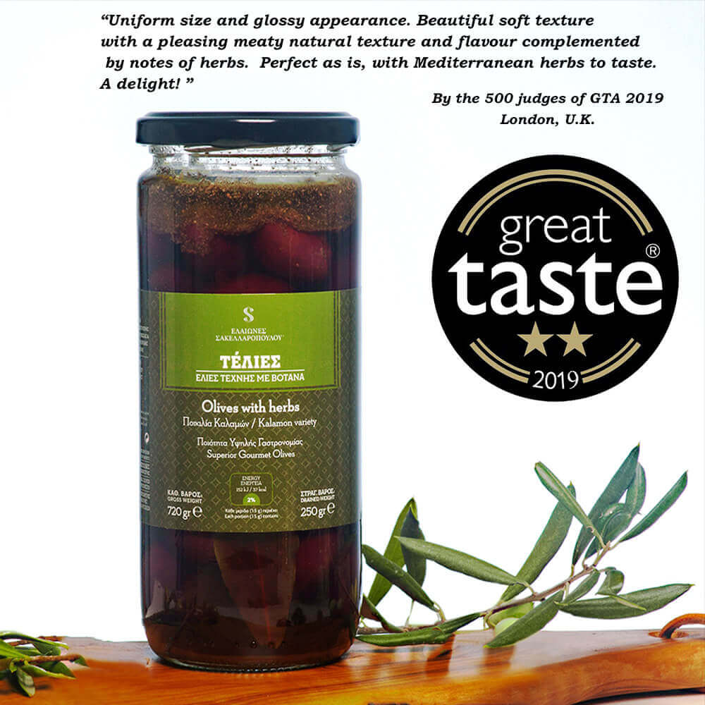 telies natural organic kalamata table olives superior gourmet awarded phenols