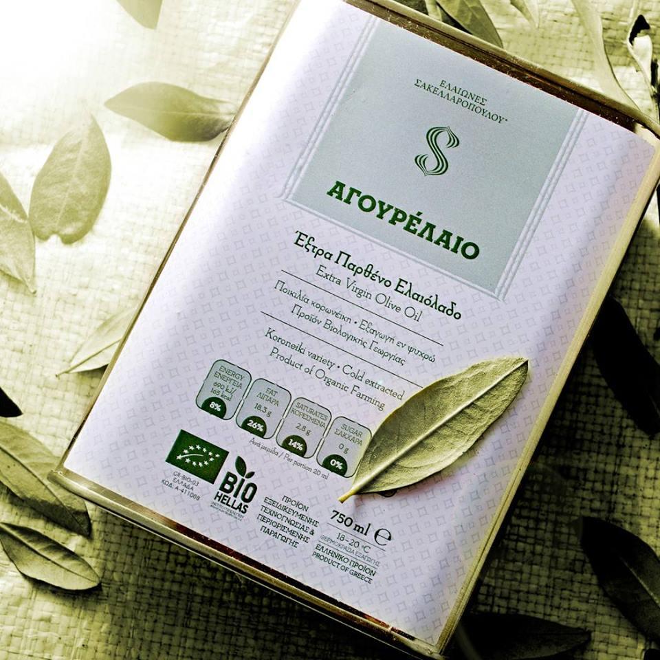unripe organic olive oil koroneiki awarded premium evoo