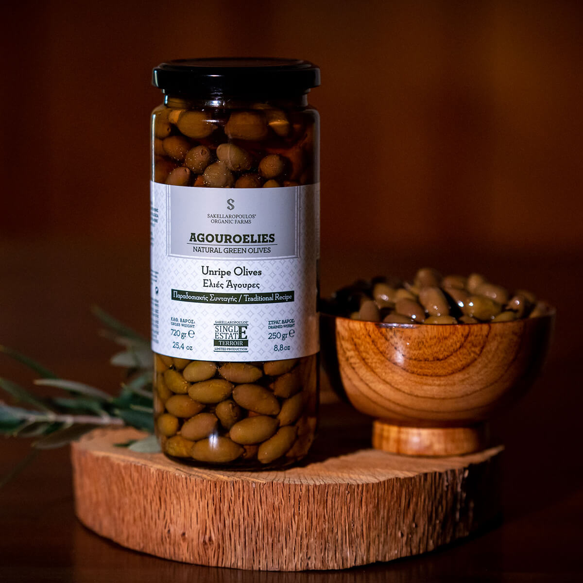 Organic Unripe Olives Kalamata greek top best agouroelies