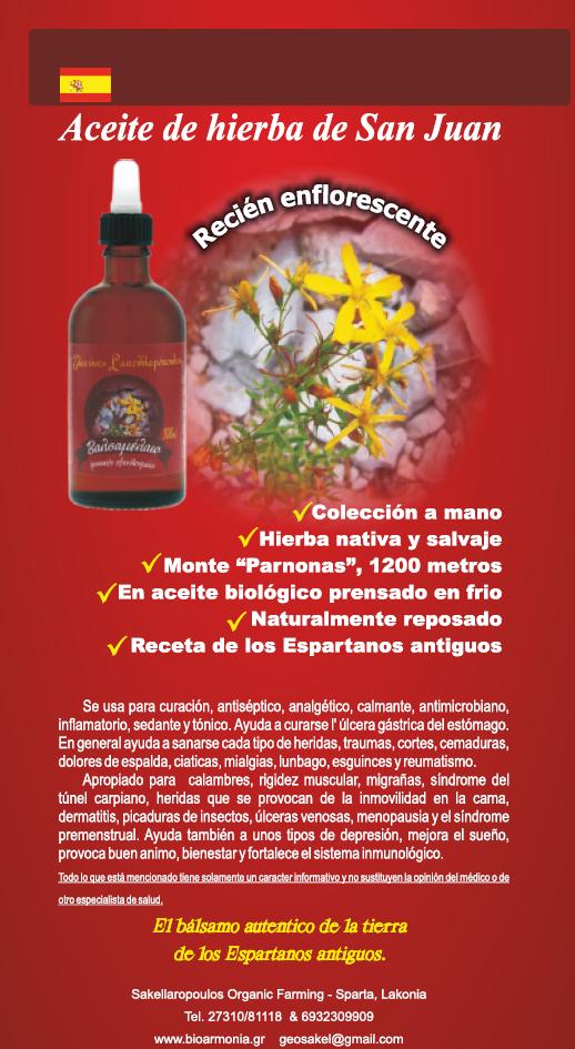 el aceite de hierba de San Juan