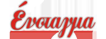 Αρωματισμένο Ελαιόλαδο Σαφράν Gourmet Ένσταγμα Λάδι Premium