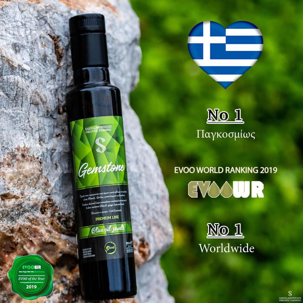 gemstone Premium Εξαιρετικό Παρθένο Ελαιόλαδο ginger μοσχολέμονο lime βασιλικό