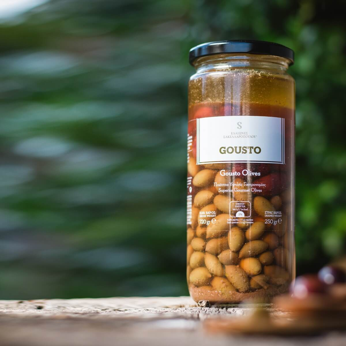 Ελιές φυσικές βιολογικές Καλαμών Πράσινες Superior Gourmet Limited Gousto