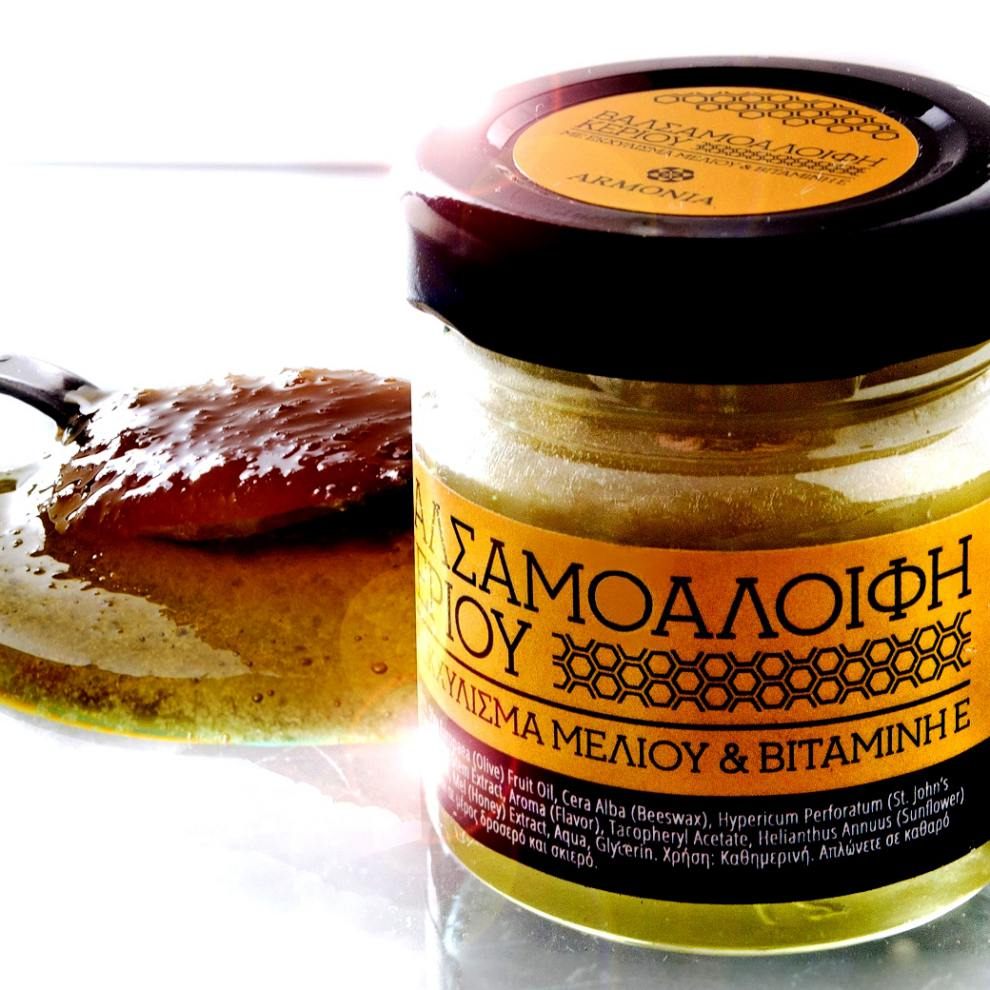 Natural Cosmetics St. John's Wort Oil Wax Creams Balm honey organic greek evoo