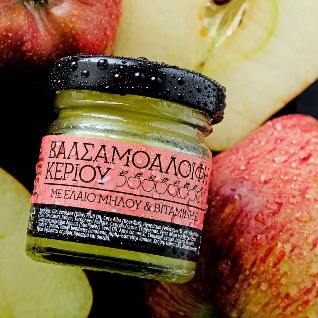 Natural Cosmetics St. John's Wort Oil Wax Creams Balm apple organic greek evoo