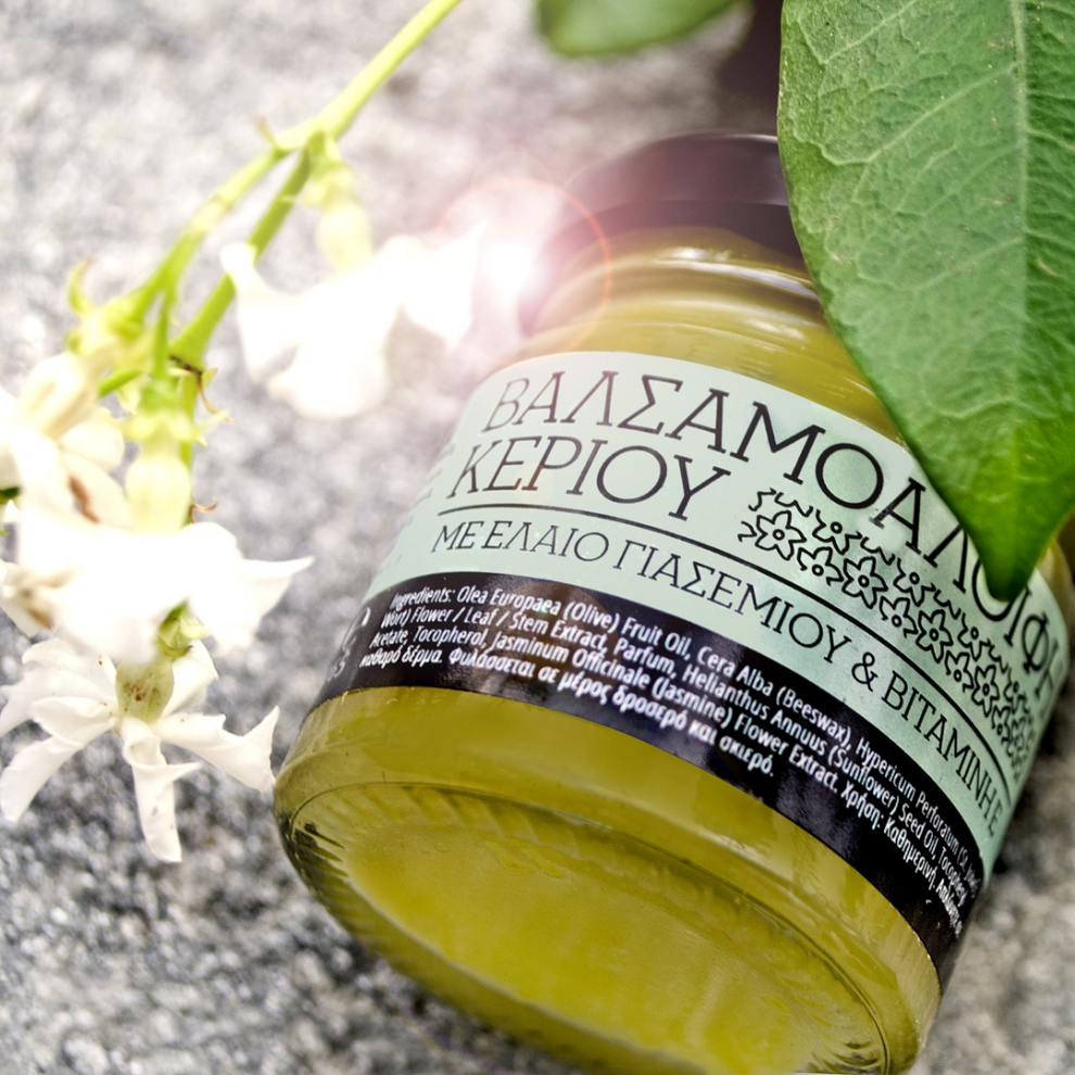 Natural Cosmetics St. John's Wort Oil Wax Creams Balm organic jasmin greek