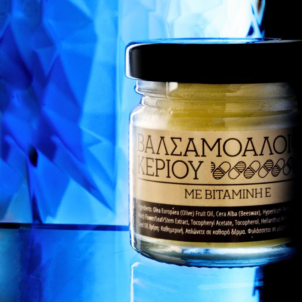 Natural Cosmetics St. John's Wort Oil Wax Creams Balm vitamin e organic olive oil greek