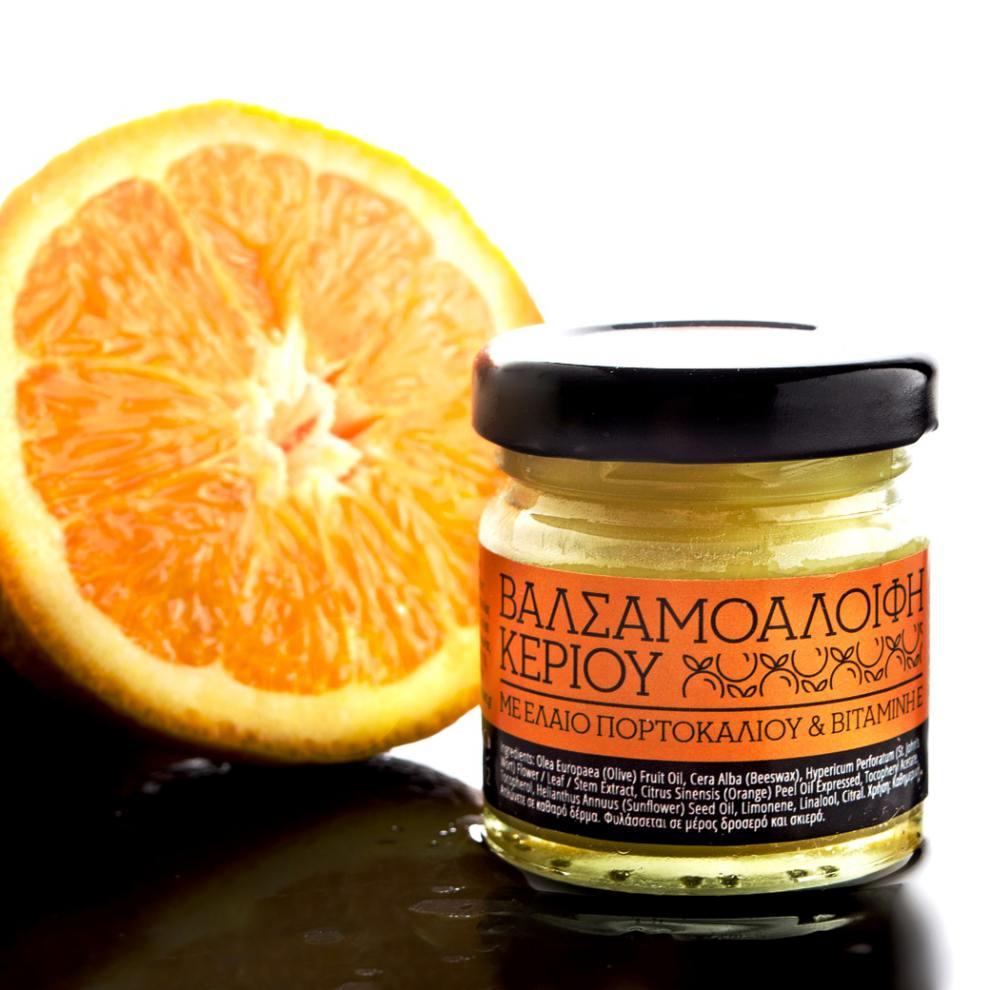 Natural Cosmetics St. John's Wort Oil Wax Creams Balm orange olive oil organic greek