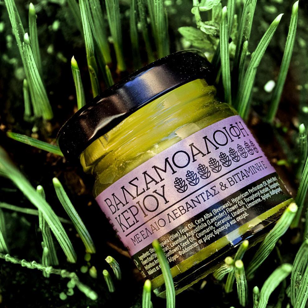 Natural Cosmetics St. John's Wort Oil Wax Creams Balm lavender organic greek evoo