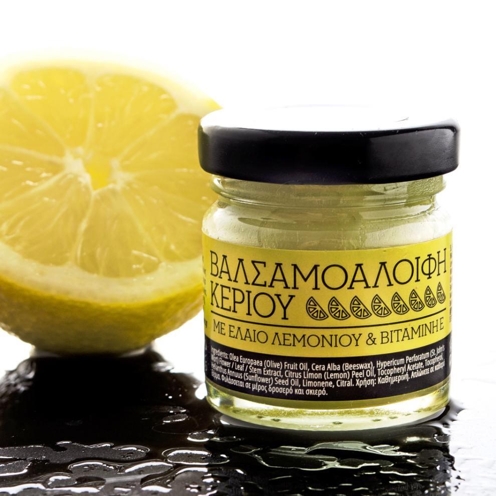 Natural Cosmetics St. John's Wort Oil Wax Creams Balm lemon organic greek evoo