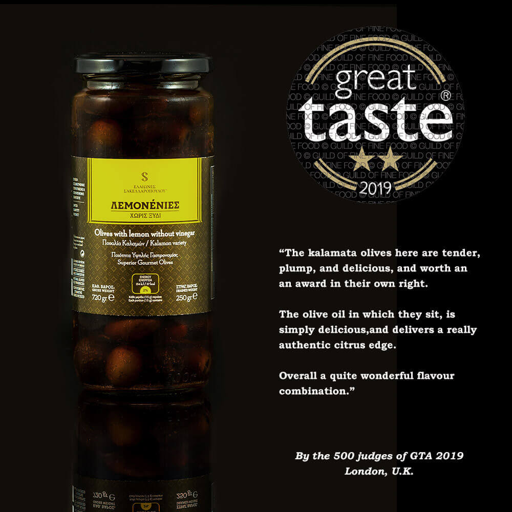 kalamata olives awarded with lemon without vinegar phenolic gourmet organic