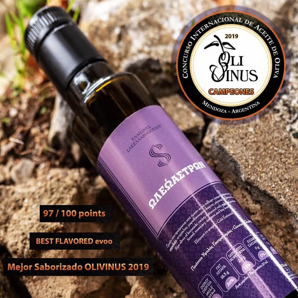 oleoastron flavored evoo olive oil gourmet premium organic