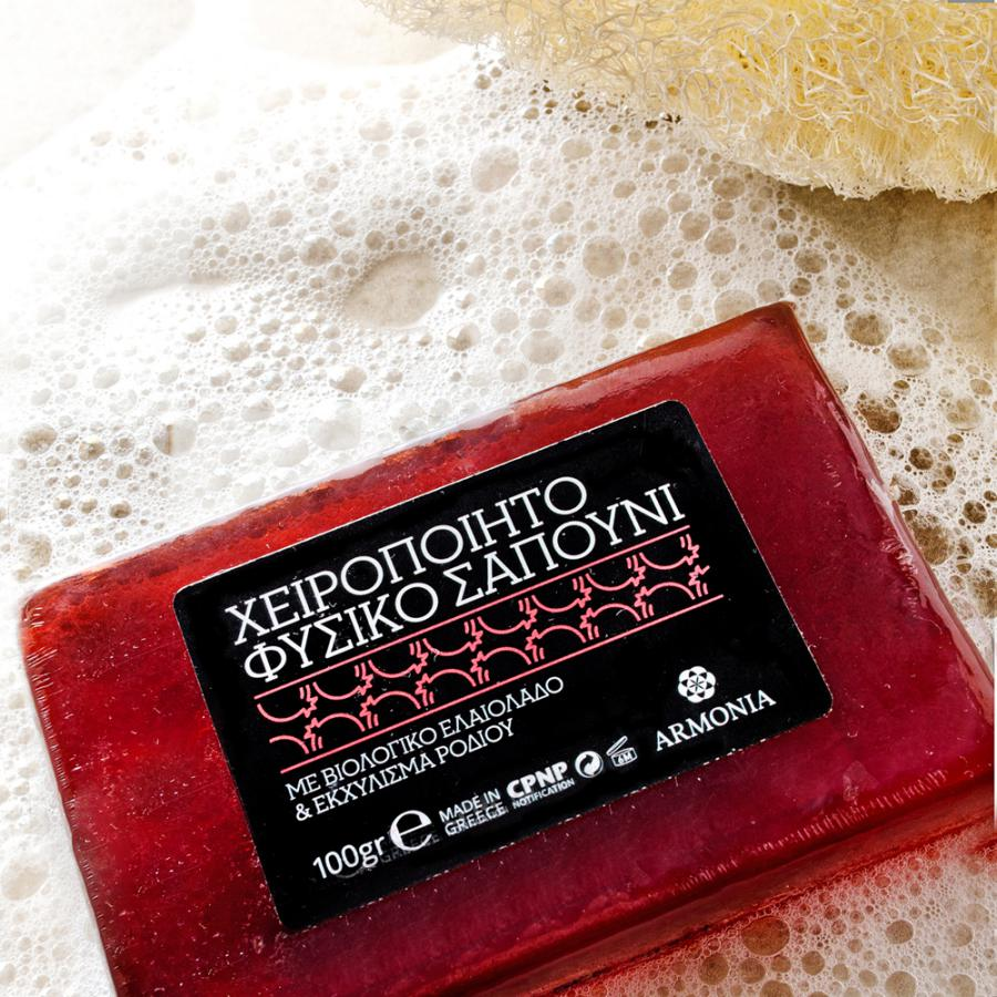 Handmade Natural Soaps with Organic Olive Oil and Extracts Esthique pomegranate