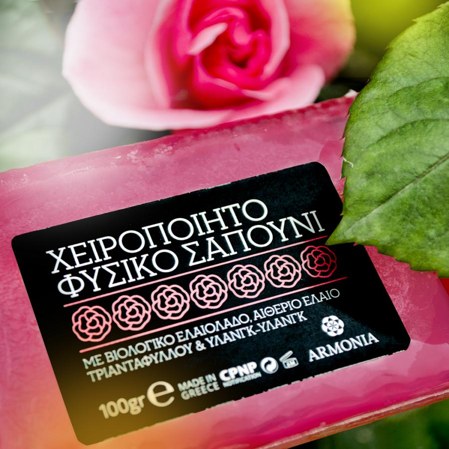 Handmade Natural Soaps with Organic Olive Oil and Extracts Esthique rose