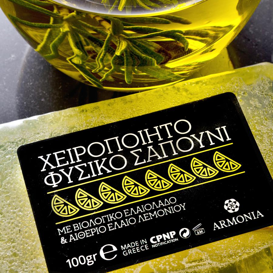 Handmade Natural Soaps with Organic Olive Oil and Extracts Esthique Lemon