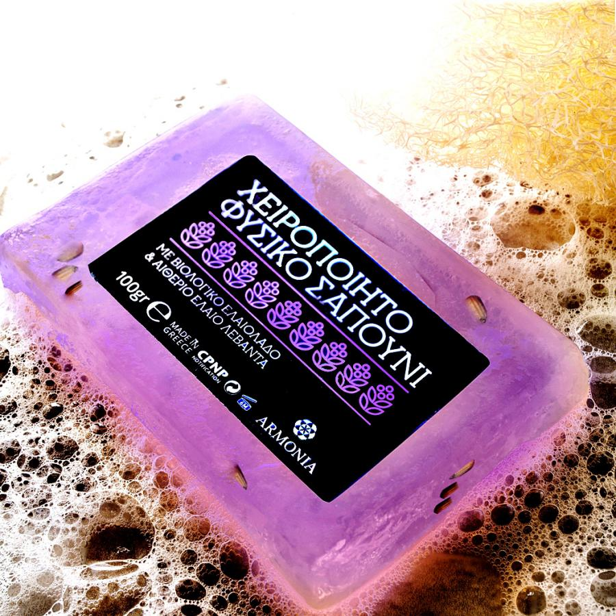 Handmade Natural Soaps with Organic Olive Oil and Extracts Esthique lavender
