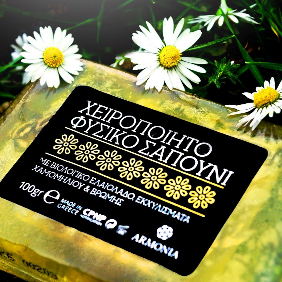 Handmade Natural Soaps with Organic Olive Oil and Extracts Esthique chamomile and oat