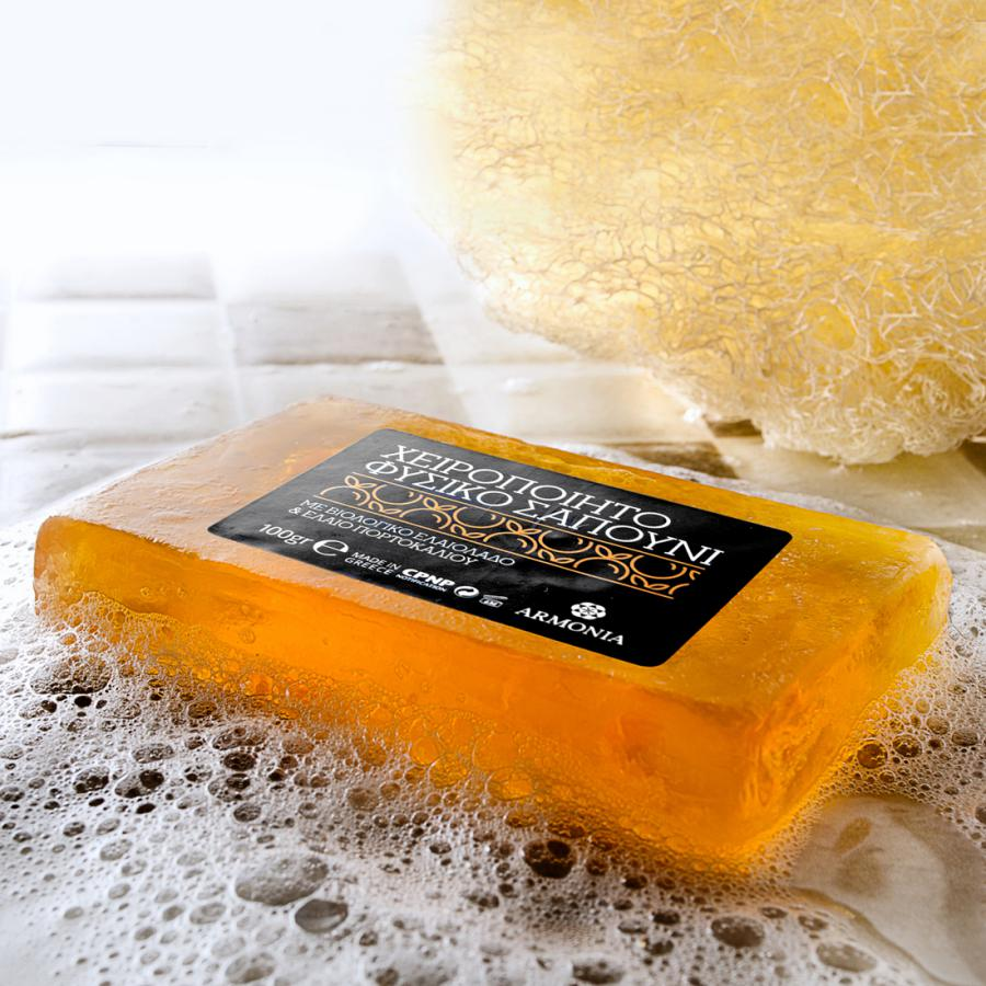 Handmade Natural Soaps with Organic Olive Oil and Extracts Esthique orange