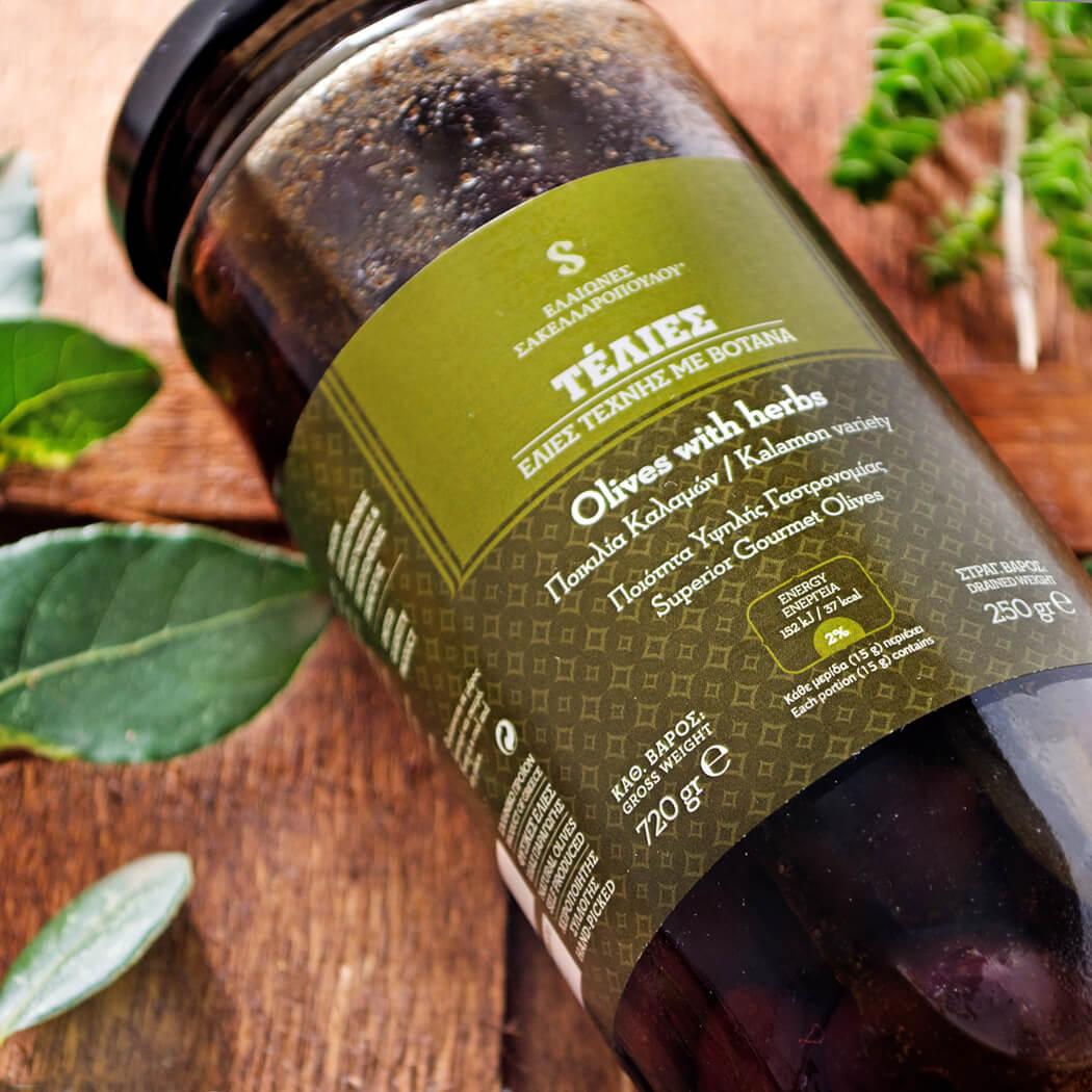Βιολογικές Ελιές Καλαμών Φυσικές με Αρωματικά Φυτά Βότανα