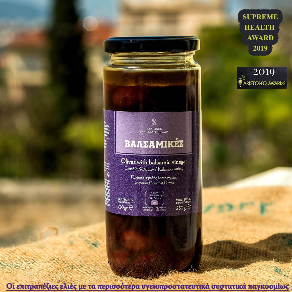 kalamata olives organic awarded valsamikes polyphenols unpasteurized gourmet