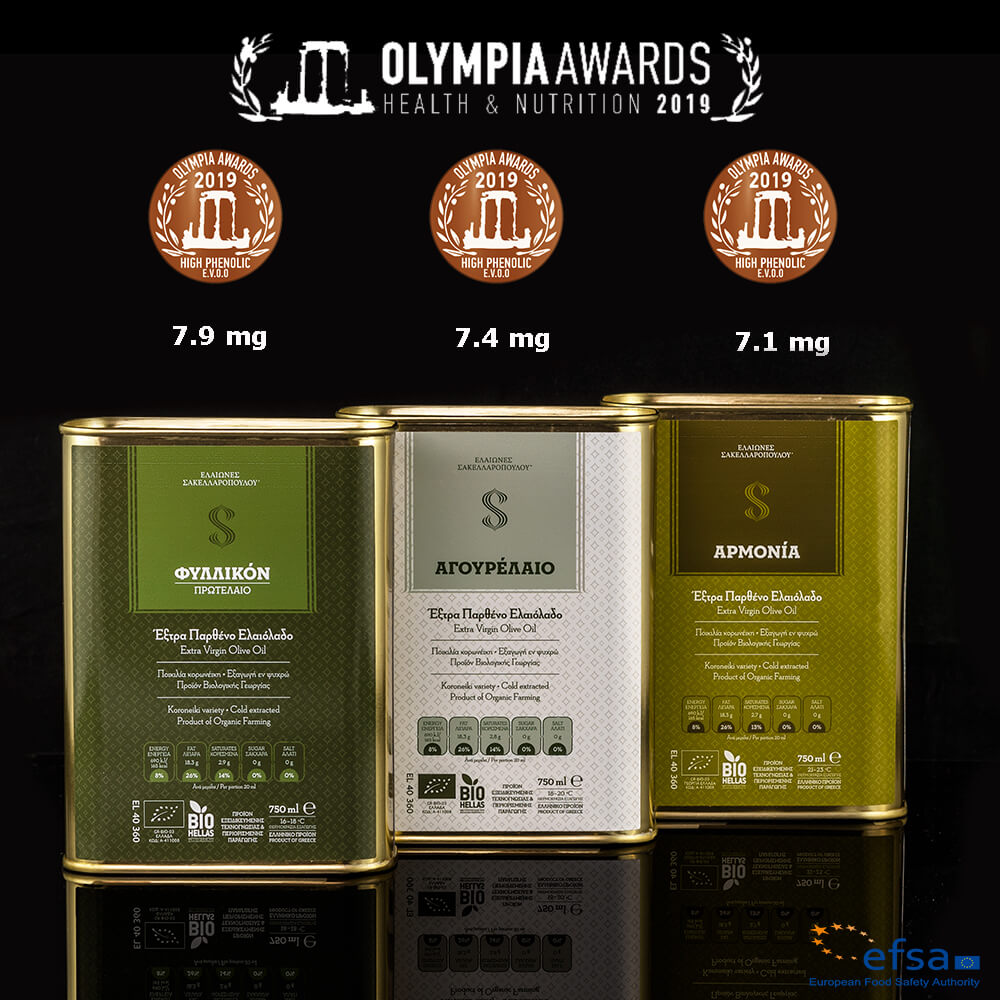 OLYMPIA AWARDS 2019 bronze ελαιόλαδο φαινόλες