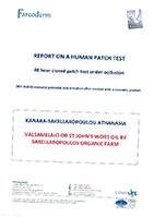 PATCH TEST VALSAMELAIO OR ST JOHN'S WORT OIL