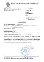 OLIVES PESTICIDES 2