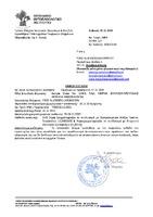 FYLLIKON & AGOURELAIO PESTICIDES