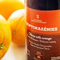 Gourmet Olives Portokalenies - Umami People's Award 2014