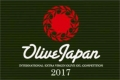 Olive Japan 2017 International Evoo Competition